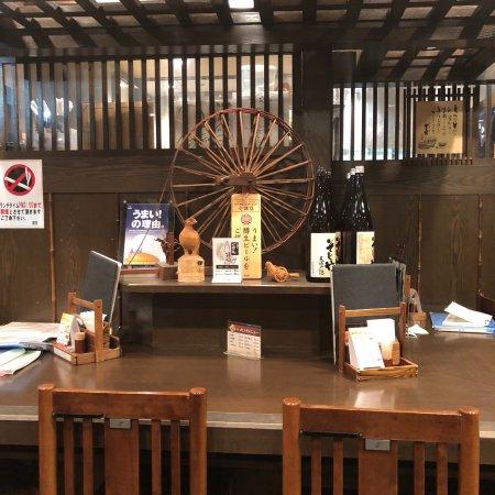 Sojibo Bunkyo Green Court: Great place to eat Soba!