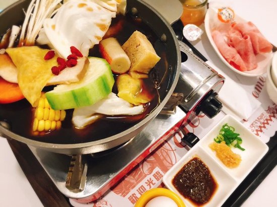 Honest Cuisine: 肉骨茶火鍋 Bah Kut Teh Hot Pot