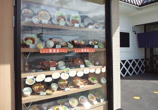 Yayoikenzafuoresutomorunagoten: 17/02/03 店頭風景.
