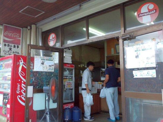 Takara Shokudo: 16/08/23 食堂と言っても弁当専門.