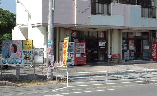 Takara Shokudo: 16/08/23 店頭風景.