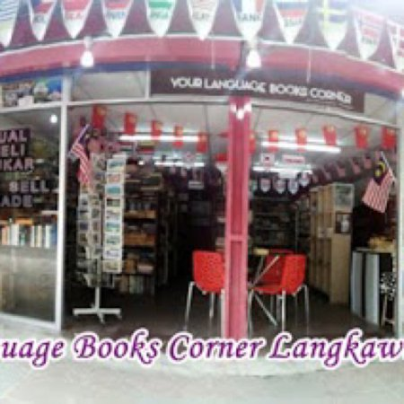 Your Language Books Corner