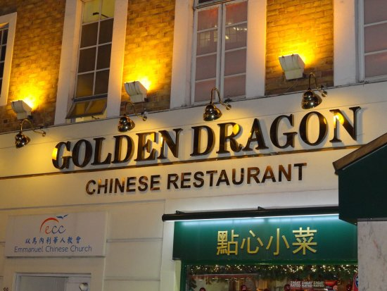 Golden Dragon: φώτο