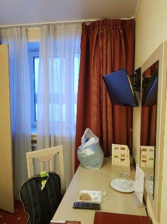 AMAKS Hotel Omsk Photo
