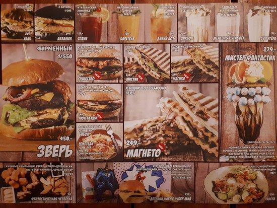 Ty+Burger: Меню