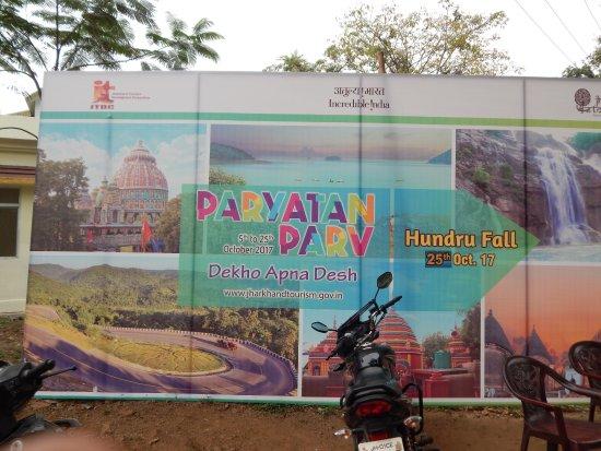 Hudru Falls: Hundru Utsav poster