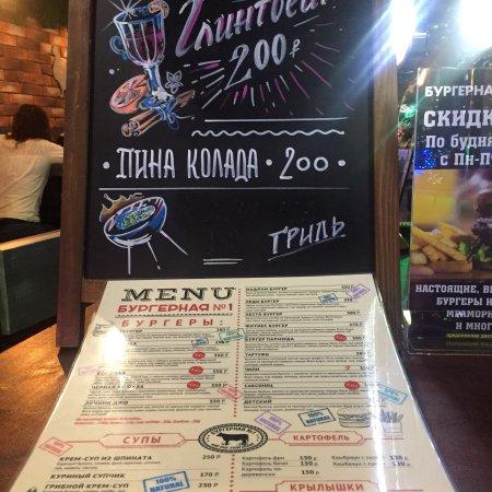 Burgernaya №1 Image