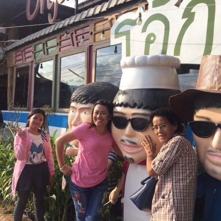 Saraphi, Thaïlande : photo5.jpg