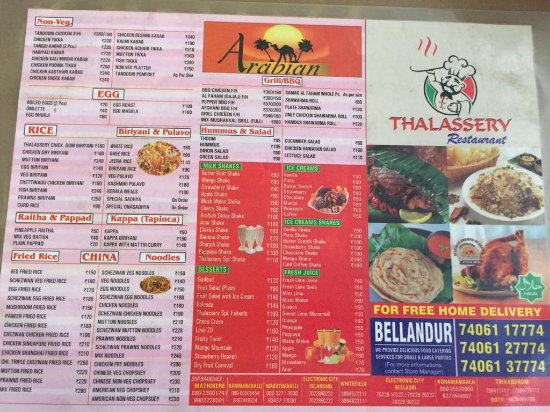 Img 20160930 133552 picture of thalassery for Arman bengal cuisine dinas menu