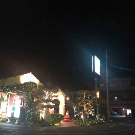 Mos Burger Ginowan Nodake: 外観