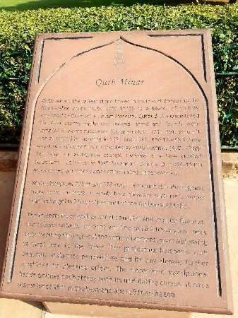Qutub Minar: History Qutab Minar