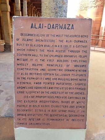 Qutub Minar: AlAI- Darwaza