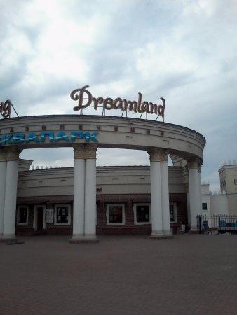 Dreamland: la entrada