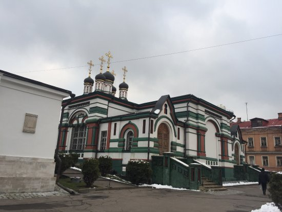 Nativity of God's Mother Convent: Церковь Иоанна Златоуста