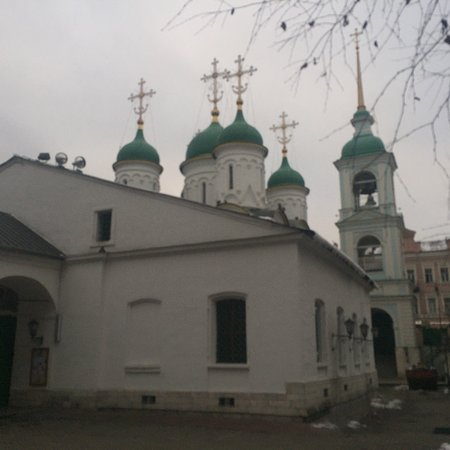 Holy Trinity Church: Храм