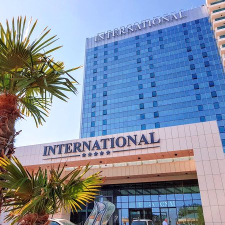 international hotel casino