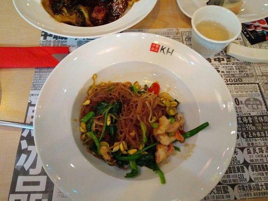 Restaurant Chinese News: Был 12.2017 после 22.00 чек около 2700 Вкусно, уютно, пойду ещё)