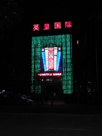 Haiyan County, Çin: KTV next to the hotel