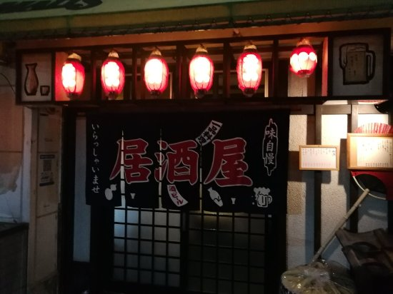 Izakaya Gomi Picture
