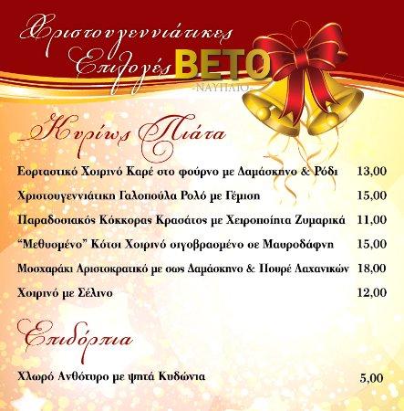 Best Restaurants In Nafplio