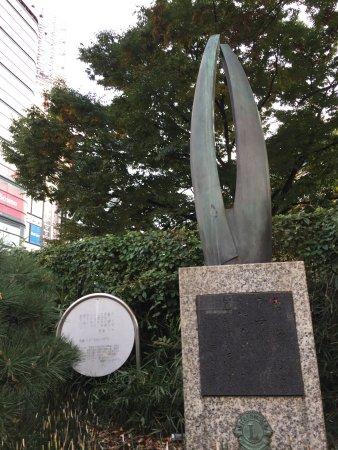 Yaso Saijo Monument