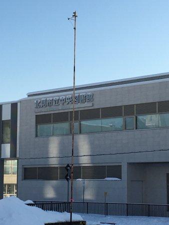 Kitami City Public Library