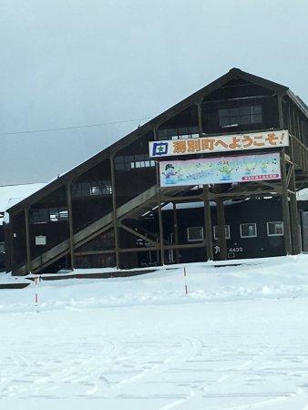 Yubetsu-cho, اليابان: 昔の駅の風情が残る