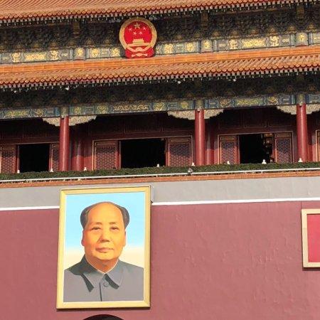Tiananmen Square (Tiananmen Guangchang) Photo