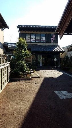 Omoshiro Shukubakan Photo