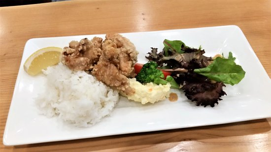 Gold Class Daruma: Karaage Chicken