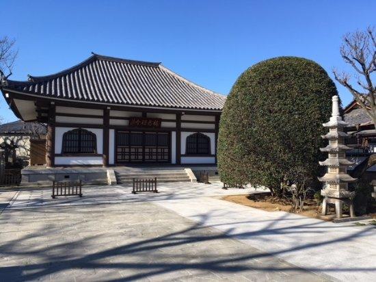 Ryoko-ji temple