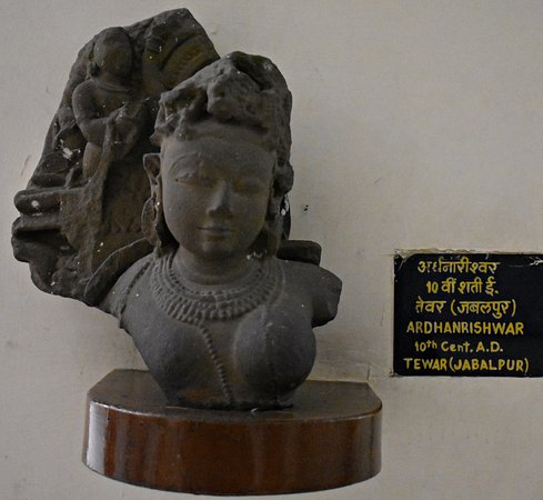 Ardhnariswar/Shiva (10th century)