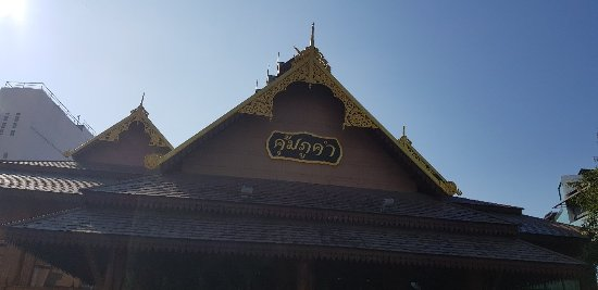 Khum Phucome Hotel Photo