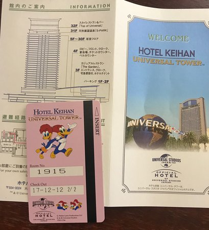 Hotel Keihan Universal Tower: ルームキー