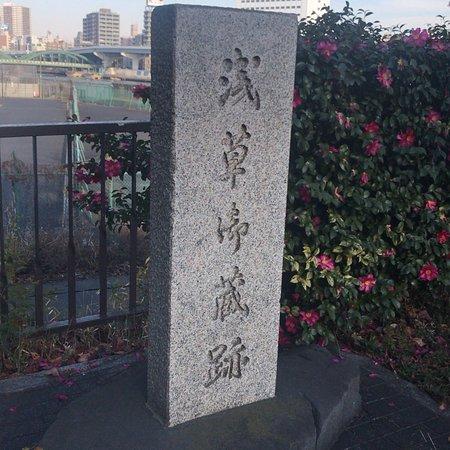 Asakusa Okura Monument
