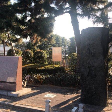 Shubi no Matsu Monument