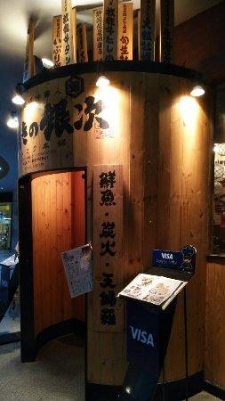 Mekiki no Ginji Photo