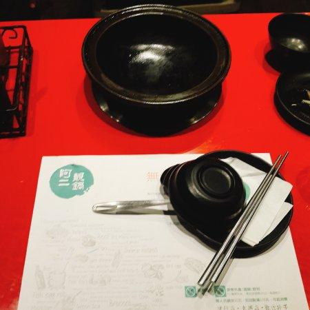 A Er Fabulous Hot Pot: 石頭火鍋