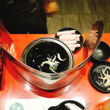 A Er Fabulous Hot Pot: 炒洋蔥高湯