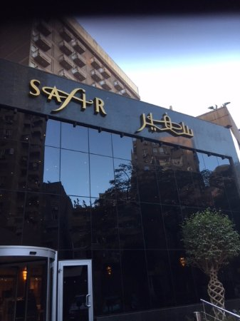 Safir Hotel Cairo: outside
