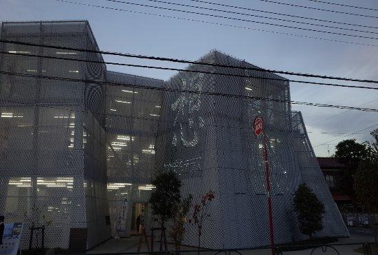 Kodaira, اليابان: 電飾も個性的