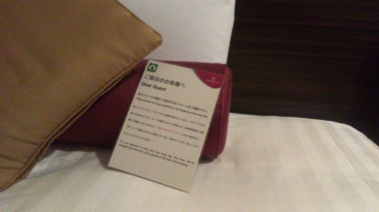 ANA Crowne Plaza Kushiro: 連泊の場合、ベッドは 依頼しないと 替えてくれない