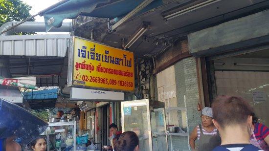 Yen Ta Fo Che Chia: ป้ายชื่อร้านนี้กันชัดๆอีกรูปครับ