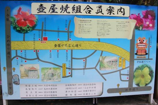 Tsuboya Yamuchin Dori: 壺屋やちむん通りのマップの看板