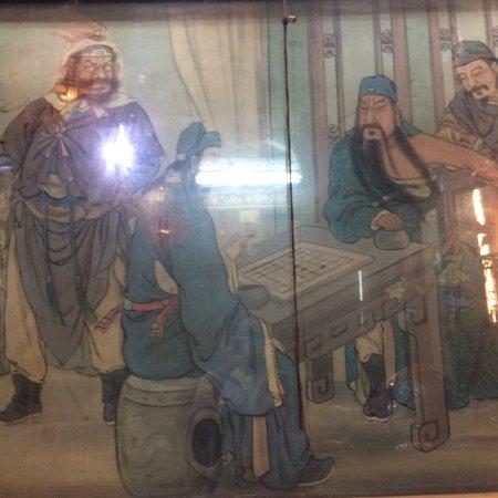 Tiantan Tiangong Temple: 潘麗水繪