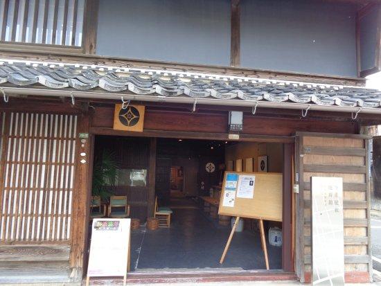 Imaju Yashiki Nobukan