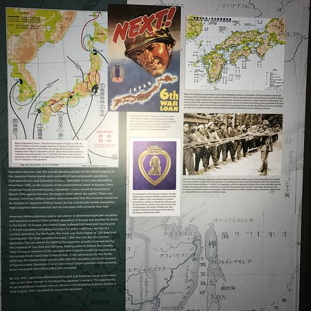 Mississippi Armed Forces Museum: photo7.jpg