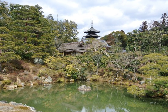 Ninna-ji Temple Gojunoto