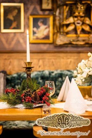 Restaurant Shtastliveca Old Town: Christmas time ... Shtastliveca!! :-)