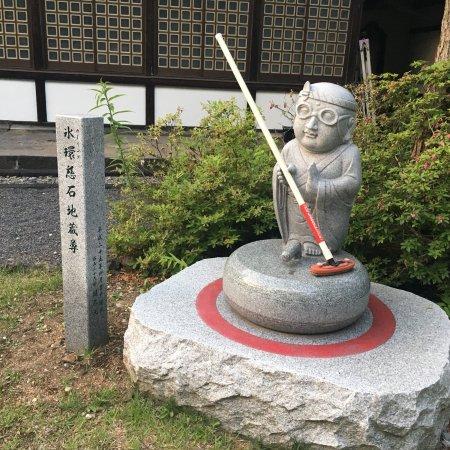 Sentoji Temple